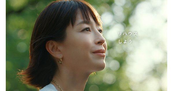 宮沢りえが34年ぶり白鳥麗子役で出演「三井のリハウス」新テレビCMで母親に