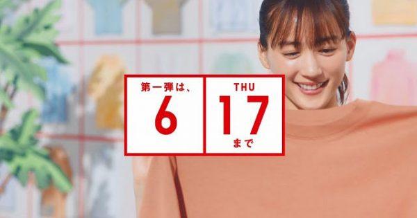 綾瀬はるかさんの心の声をミルクボーイが演じる「ユニクロ感謝祭」CM