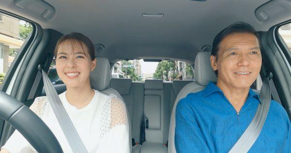 Honda FIT20周年Webムービー「タイムスリップドライブ」を父の日に合わせ公開
