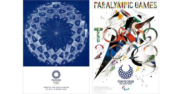 東京2020大会アイコニックポスター、野老朝雄・GOO CHOKI PARに決定