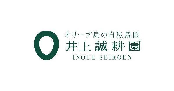 香川・小豆島で育てるオリーブ等を理念とともに届ける広報