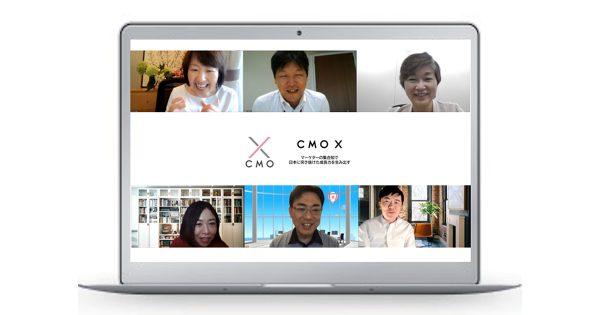 お客さまが思わず話したくなる!「Share of Communication」を高めるアスクル、亀田製菓、ロート製薬、PayPayの戦略