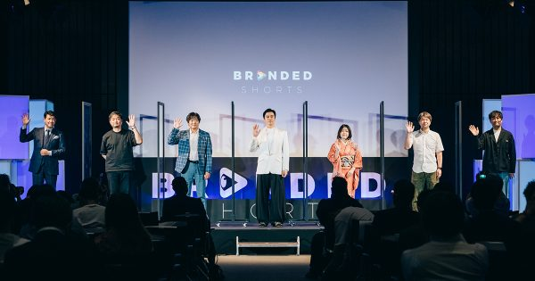 企業のブランデッドムービーを顕彰 「Branded Shorts 2022」が作品募集開始