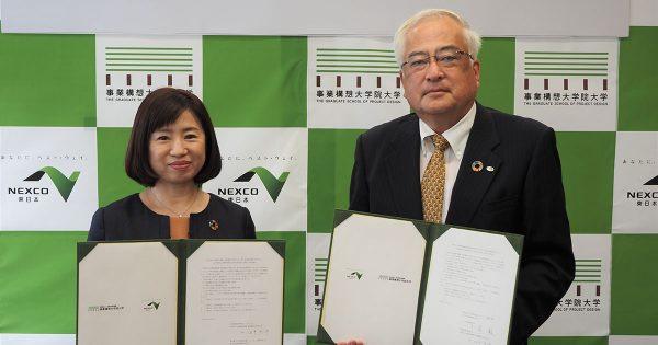 事業構想大学院大学、NEXCO東日本と共同で仙台校を開設へ