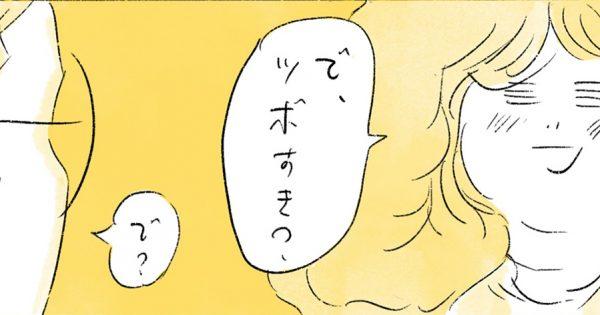 プロジェクトのきっかけは突然訪れる 漫画#壺レコ 6~10話