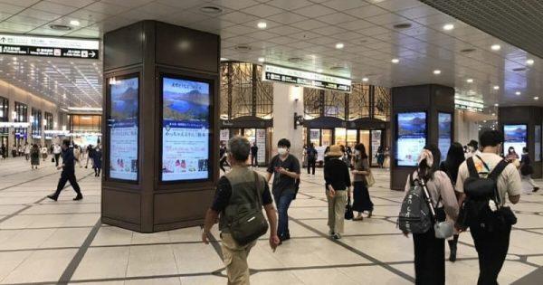 課題の関西圏に浸透したい 栃木県があの手この手の広告展開