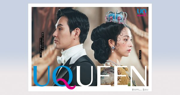 「UQ mobile」5年ぶりCM刷新で大規模OOH、満島ひかりが女王に