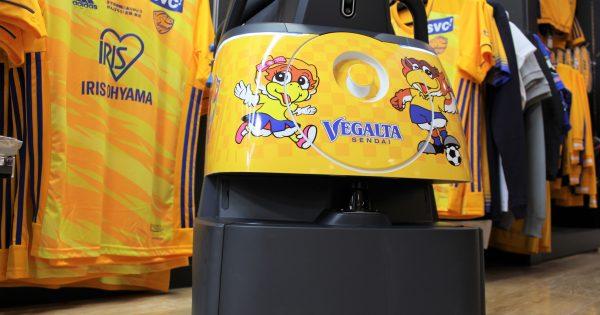 清掃用ロボにラッピング広告 アイリスオーヤマ