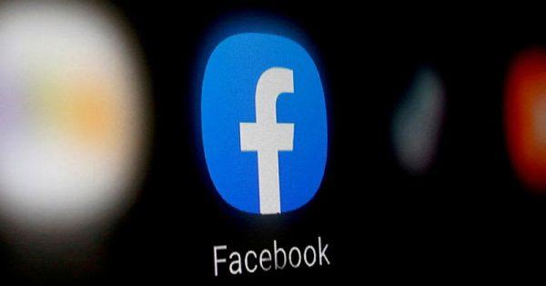 フェイスブック監督委、著名ユーザーの扱いで透明性向上求める