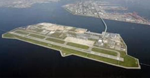 神戸空港、コロナ前比で旅客数57%減 2年連続で100万人割れ