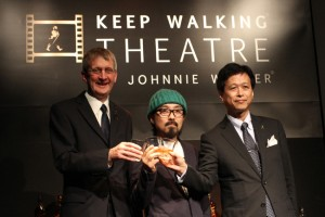 「KEEP WALKING THEATRE」先行試写会