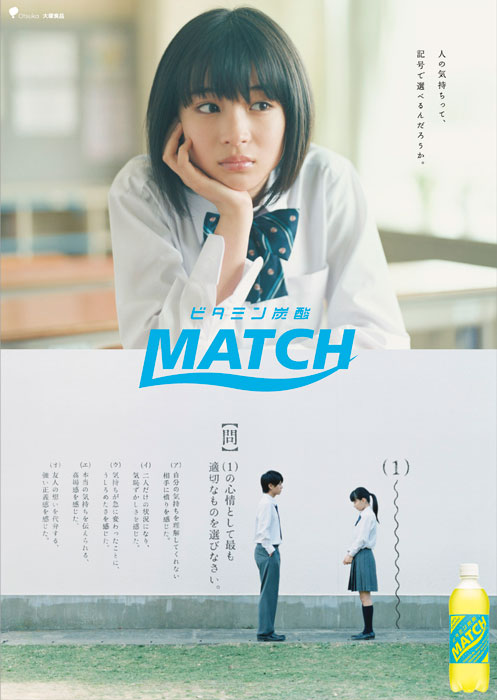 【MATCH】B1-(1)
