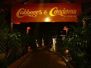 Cabbages and Condoms Restaurant (キャベツ&コンドームレストラン)