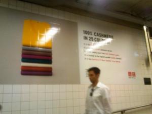 グランドセントラル駅2
