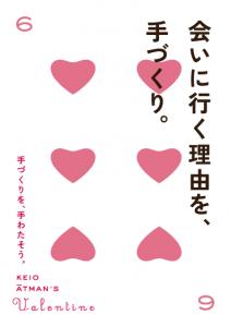 京王AM_V6