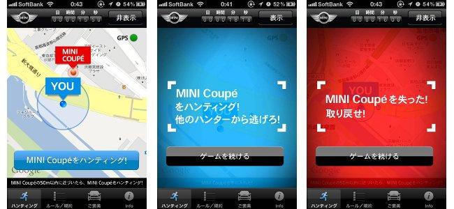 mini アプリ