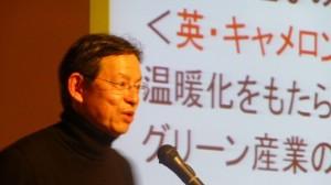 会津自然エネルギー機構2