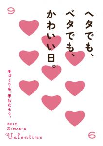 京王AM_V9