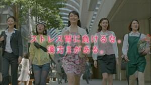 太田漢方胃腸薬Ⅱ_5