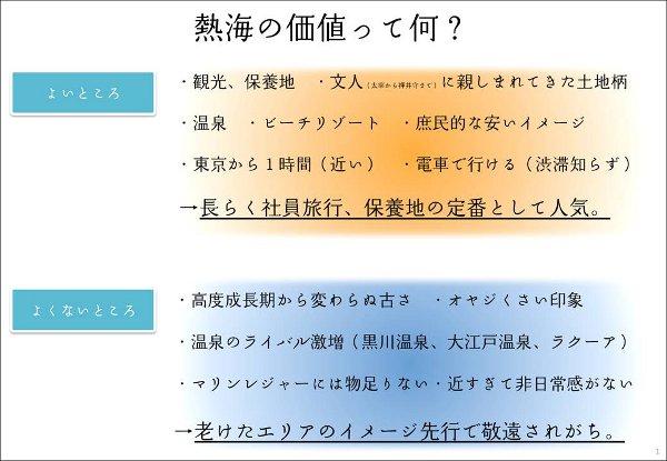 長野県/物流企画、物流管理、ロジスティクス、SCMの転職