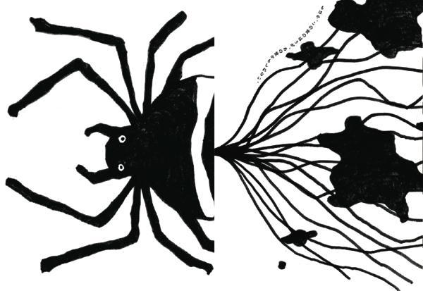 地獄番 鬼蜘蛛日誌_ポスターl_14