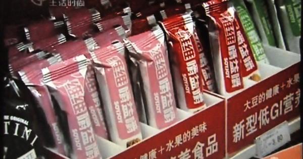 信頼獲得に成功した中国版SOYJOYのプロモーション