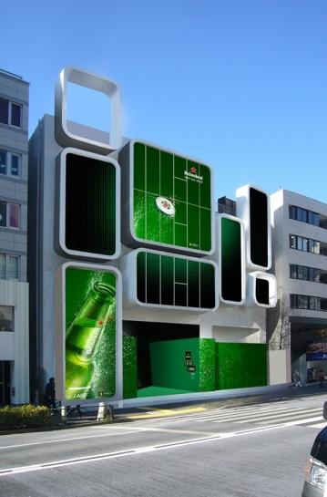 Heineken_shop