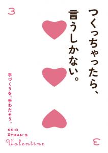 京王AM_V3