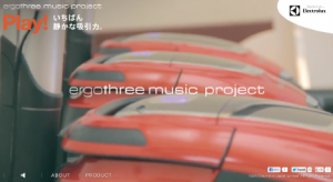 ergothree music project - Play!
