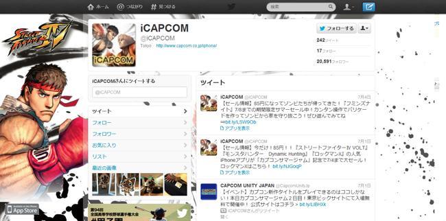 AMN_capcom_02