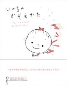 CAC_photo2_bookcopy