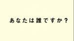 CM_cutdata_Ishikawa.0001
