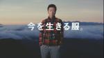 CM_cutdata_Ishikawa.0004