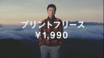 CM_cutdata_Ishikawa.0005