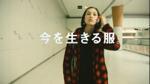 CM_cutdata_Mizuhara.0004