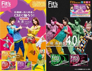 Fit'sHP