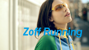 Zoff_130301CF_Zoff Running with Q1