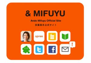 ando-mifuyu