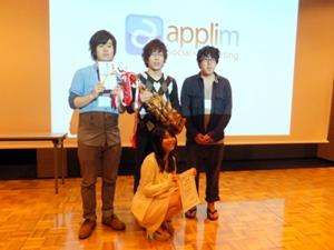 applim1