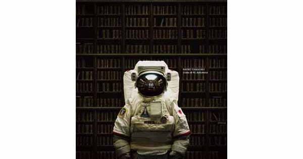 東京大学のプロモーションビデオに、宇宙飛行士 山崎直子さんが登場
