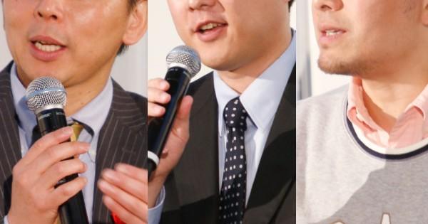 「勘と経験」頼みのマーケティングが変わる/アドタイ・デイズレポート(17)