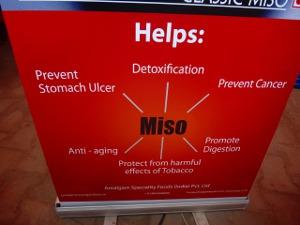 Miso(味噌)の特長をうたう看板