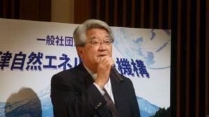 会津自然エネルギー機構3
