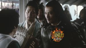 DeNA_三国志04