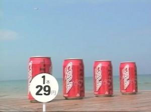 cola_2