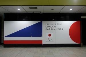 ロンドンパラリンピック_1