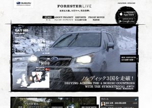 forester_hp
