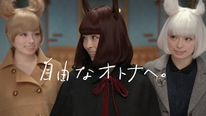 ファーストリテイリング傘下の衣料品専門店ジーユーは、モデル・歌手のきゃりーぱみゅぱみゅさんをイメージキャラクターに起用したテレビCM第2弾「ファッション