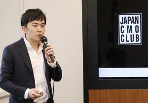 研究会の冒頭では「JAPAN CMO CLUB」の設立背景について、JAPAN CMO CLUB Founderの加藤希尊(かとう・みこと)氏が説明をした。