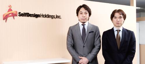 セルフデザイン・ホールディングス 代表取締役CEOの古澤暢央氏(左)と取締役CCO(チーフ・コンテンツ・オフィサー)の山田明裕氏(右)